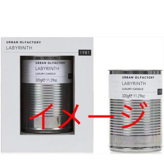 ジョーマローン(Jo Malone)のURBAN OLFACTORY BOTANIST 缶入りキャンドル(アロマ/キャンドル)