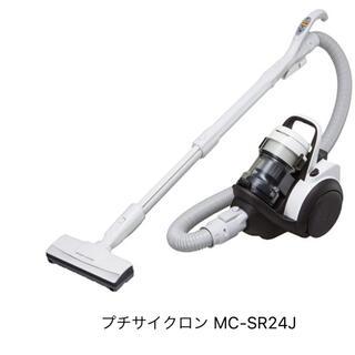 Panasonic - 新品未開封 パナソニック MC-SR24J-W プチサイクロン 掃除機