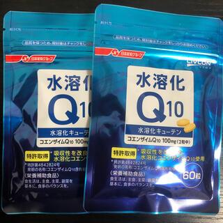 ニッシンセイフン(日清製粉)のリブロン 水溶化Q10 コエンザイムQ10  60粒 ✖️2袋セット キューテン(その他)
