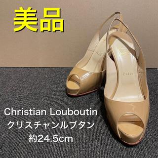 クリスチャンルブタン(Christian Louboutin)のクリスチャンルブタン パンプス サンダル ベージュ ハイヒール 約24.5cm(ハイヒール/パンプス)