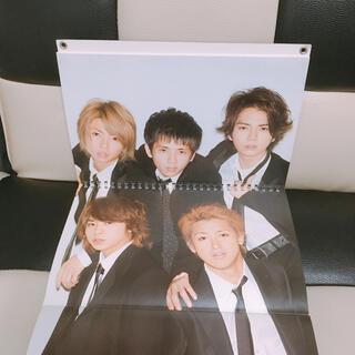 アラシ(嵐)の【4月末まで】嵐 2007-2008 カレンダー(男性アイドル)