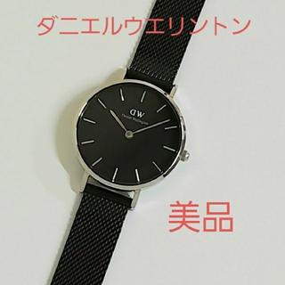ダニエルウェリントン(Daniel Wellington)のダニエルウエリントン 極美品 レディース腕時計 ブラック シルバー DW 正規品(腕時計)