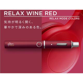 プルームテック(PloomTECH)のプルームテック+ リラックス ワインレッド 新品未開封 マウスピース付き(タバコグッズ)