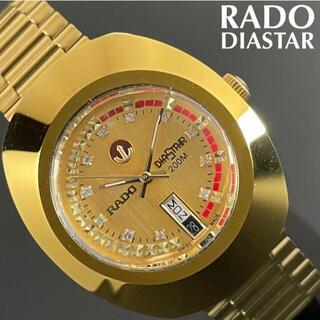 ラドー(RADO)の即購入OK◆ハーフ&ハーフダイヤル★ラドー/RADO◎ダイヤスターDIASTAR(腕時計(アナログ))