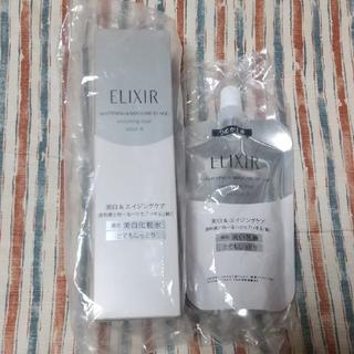 エリクシール(ELIXIR)のエリクシールホワイト TⅢ 美白化粧水本体&乳液レフィル(化粧水/ローション)