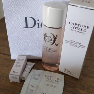 Dior - ディオール化粧水