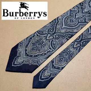 BURBERRY - Burberrys バーバリーズ ネクタイ ペイズリー柄 ネイビー シャドー柄
