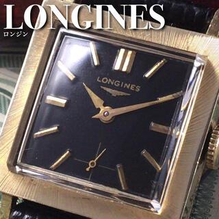 LONGINES - ★一点限り!!★ロンジン/LONGINES/14金無垢/メンズ腕時計WW1250