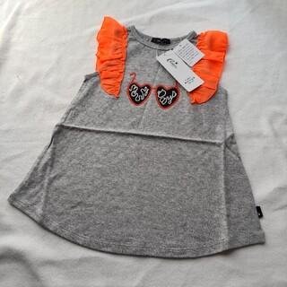 カルディア(CALDia)のカルディア/110(Tシャツ/カットソー)