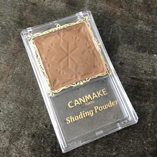 CANMAKE - キャンメイク シェーディングパウダー01