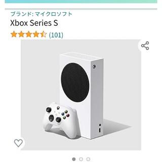 エックスボックス(Xbox)の新品未開封最安値 Xbox Series S(家庭用ゲーム機本体)
