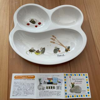 ニッコー(NIKKO)のニッコー 子供食器 レオレオニ(プレート/茶碗)