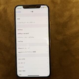 iPhoneX 64GB simフリー(スマートフォン本体)