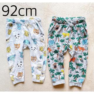 エイチアンドエム(H&M)の【ベビー/キッズ 92cm】H&M パンツ2本SET 🐨 長ズボン(パンツ/スパッツ)