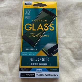 エクスペリア(Xperia)の新品 ラスタバナナ 3S1086XZ2P Xperia 保護フィルム 画面シール(保護フィルム)