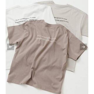 イエナ(IENA)のLe Petit Prince ロゴTシャツ C◆(Tシャツ(半袖/袖なし))