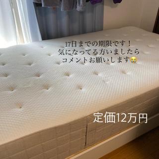 IKEA - IKEA セミダブル ベッドフレーム マットレス セット