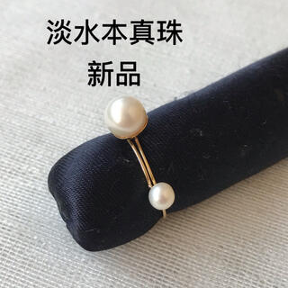 淡水パール リング 本真珠 冠婚葬祭 指輪 ホワイト ハンドメイド 新品 可愛い(リング(指輪))