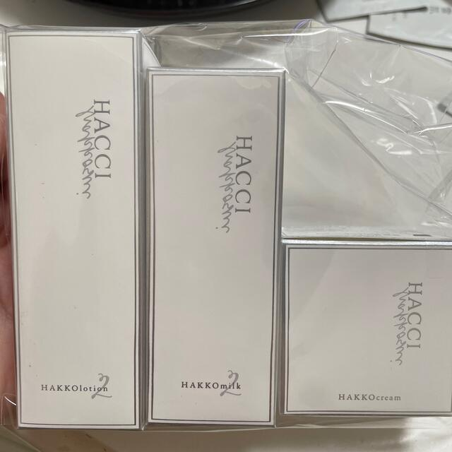 HACCI(ハッチ)の最終値下げ HACCI 発酵液 しっとり コスメ/美容のキット/セット(サンプル/トライアルキット)の商品写真