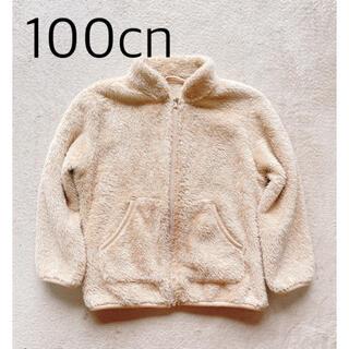 ユニクロ(UNIQLO)の【ベビー/キッズ100cm】UNIQLO ふわふわボアジャケット 🧸(ジャケット/上着)