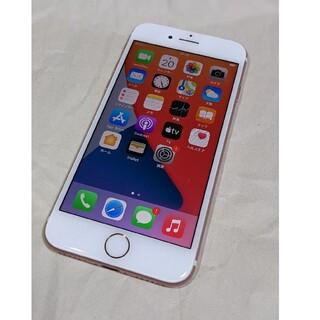 アイフォーン(iPhone)のiPhone 7 128GB ローズゴールド SIMフリー 極美品(スマートフォン本体)