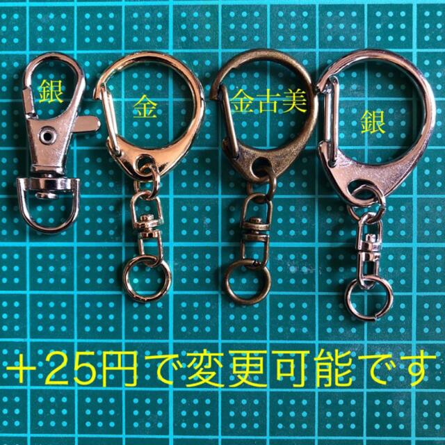 キッズ お名前ストラップ ハンドメイドのキッズ/ベビー(ネームタグ)の商品写真