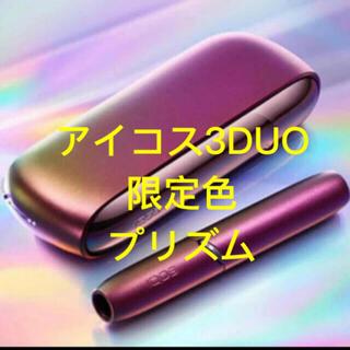 アイコス(IQOS)の製品登録可能 限定色 プリズム アイコス3 DUO IQOS 本体 送料無料(その他)