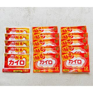 【訳あり】使い捨て 貼るカイロ 大きめ15枚(日用品/生活雑貨)
