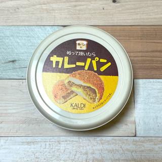KALDI - 訳あり⚠️大人気★カルディ。食パンにぬって焼いたらカレーパン✰トースト用クリーム