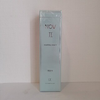 ノブ(NOV)のNOVⅡ ノブⅡ ウォッシングクリーム 洗顔料(洗顔料)