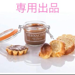 ベルナシオン   タルティネ ヘーゼルナッツ スプレッド チョコレート 200g(菓子/デザート)