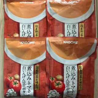 カゴメ(KAGOME)のMY様 専用。国産野菜を味わうポタージュセット(レトルト食品)