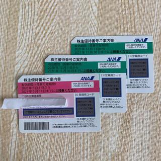 エーエヌエー(ゼンニッポンクウユ)(ANA(全日本空輸))のANA 全日本空輸 株主優待券 3枚(その他)