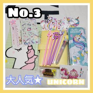 No.3 イエロー系 A6手帳 ペンケース ユニコーン(その他)