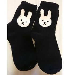 ウサギ柄ファモコ靴下二足組(ソックス)