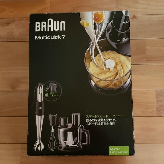 BRAUN(ブラウン)のブラウン マルチクイック MQ775 ハンドブレンダー スマホ/家電/カメラの調理家電(調理機器)の商品写真