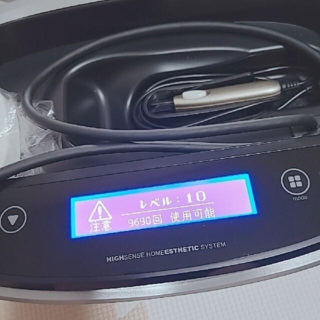 Kaenon(ケーノン)のケノン ver6.3 ゴールド カートリッジ付き スマホ/家電/カメラの美容/健康(ボディケア/エステ)の商品写真