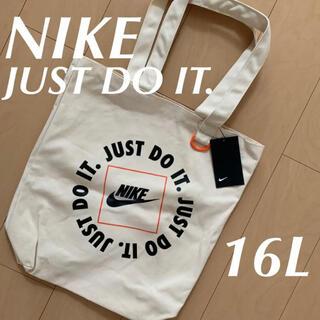 ナイキ(NIKE)の【新品】NIKE JDI トートバッグ 大容量(トートバッグ)