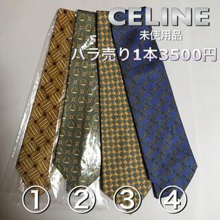 celine - CELINE ネクタイ 4本セット