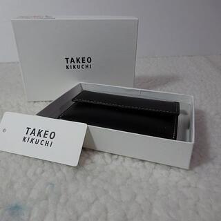 タケオキクチ(TAKEO KIKUCHI)の【新品/本物】TAKEO KIKUCHI(タケオキクチ)小銭入れ/黒 (コインケース/小銭入れ)
