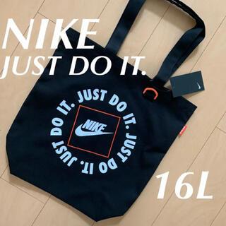 ナイキ(NIKE)の【新品】NIKE JDI ナイキ トートバッグ 大容量(トートバッグ)