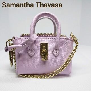 サマンサタバサ(Samantha Thavasa)の未使用 牛革  サマンサタバサ ミニミニアゼル  バッグチャーム  ピンク(キーホルダー)