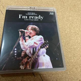 エヌエムビーフォーティーエイト(NMB48)の山本彩 LIVE TOUR 2019~I'm ready~ Blu-ray(ミュージック)