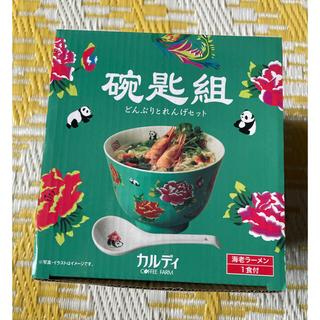 カルディ 台湾フェア どんぶりれんげ 海老ラーメン(食器)
