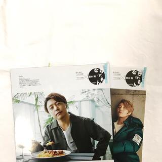 キンキキッズ(KinKi Kids)の堂本剛   Domani連載  2冊分 (vol.78・84)(音楽/芸能)