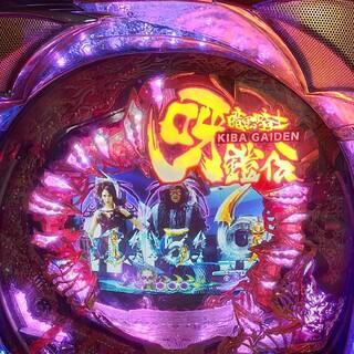 サンセイアールアンドディ(サンセイ R&D)のパチンコ実機 CR暗黒騎士キバ鎧伝 引き取り限定(パチンコ/パチスロ)