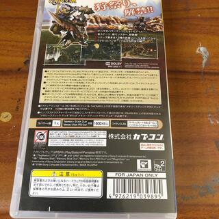 カプコン(CAPCOM)のモンスターハンターポータブル 3rd(PSP the Best) PSP(携帯用ゲームソフト)