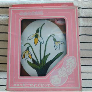 レア商品 松嶋文化刺繍 No.60 スノードロップ 0号 額縁付刺繍キット(生地/糸)