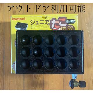 Iwatani - たこ焼き器