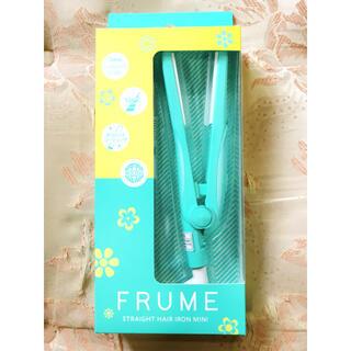 新品未使用 ポルト FRUME ストレートヘアアイロン ミニ (グリーン)(ヘアアイロン)